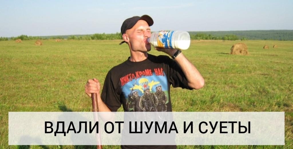 Реальная бесплатная помощь алкозависимым в Перми