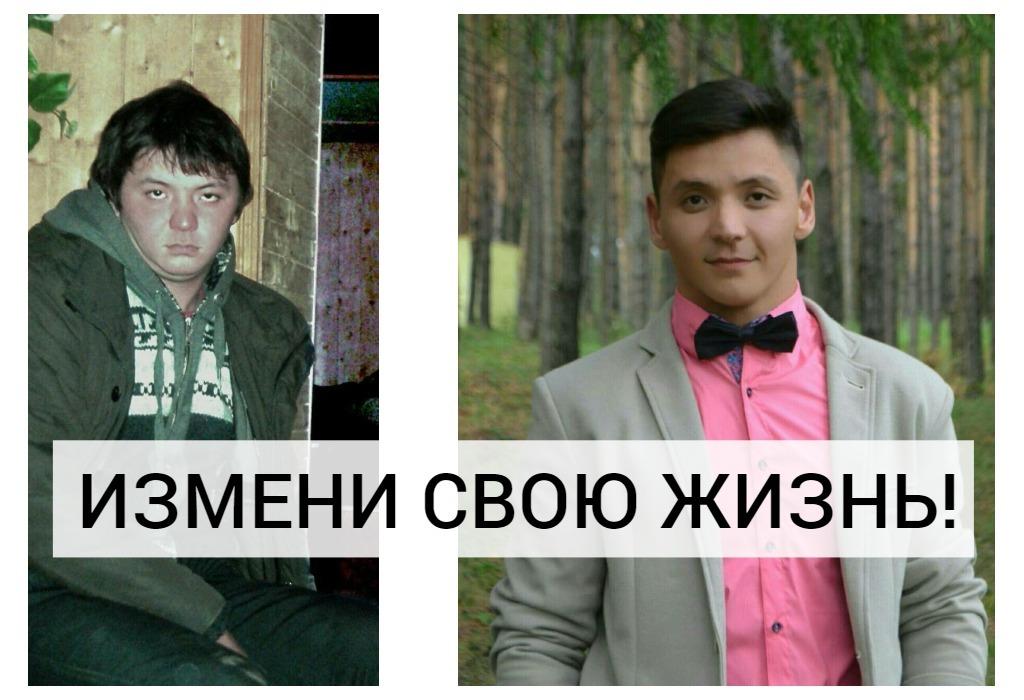 Как вылечиться от алкозависимости в Перми? Какие центры лечения алкоголиков помогают бесплатно!