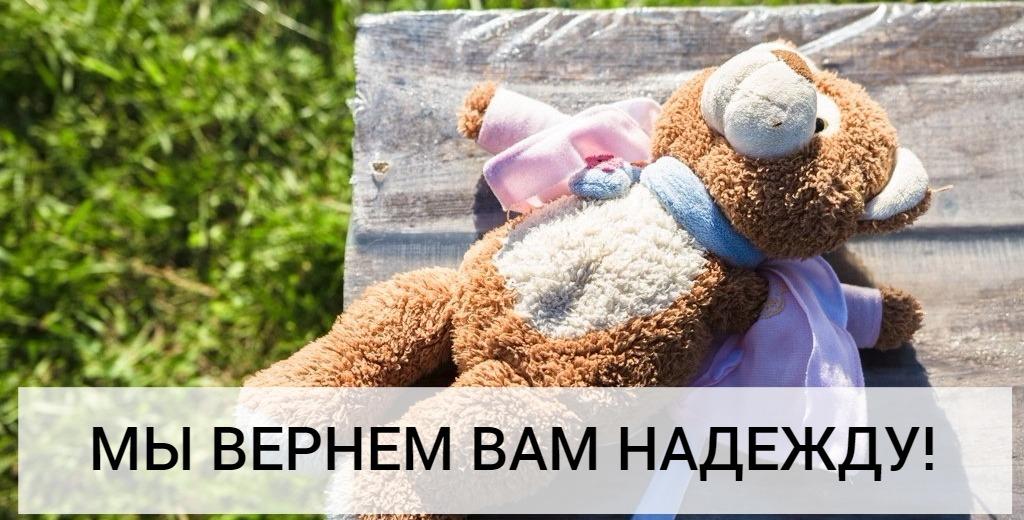 Бесплатное лечение наркомании Пермь, Екатеринбург, Челябинск