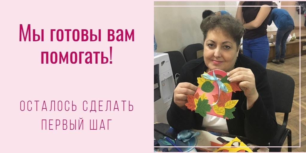 Лечение реабилитация помощь игроманам в Пермском крае