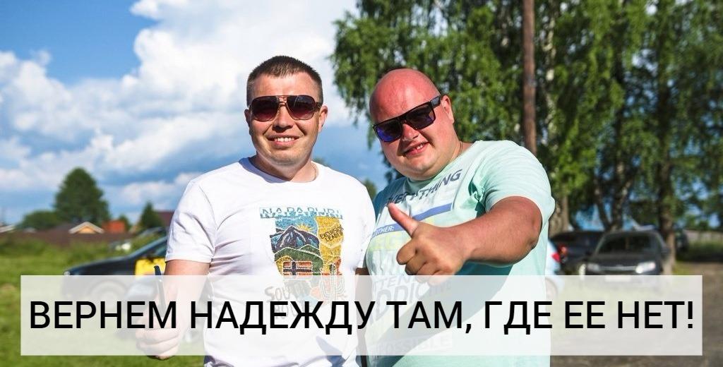 Бесплатная реабилитация алко и наркозависимых в Перми, Екатеринбурге