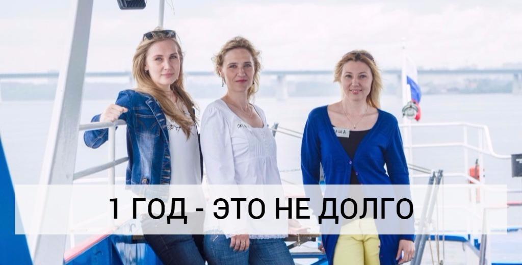 Выбираем бесплатный реабилитационный центр наркозавимых и алкоголиков в г. Пермь.