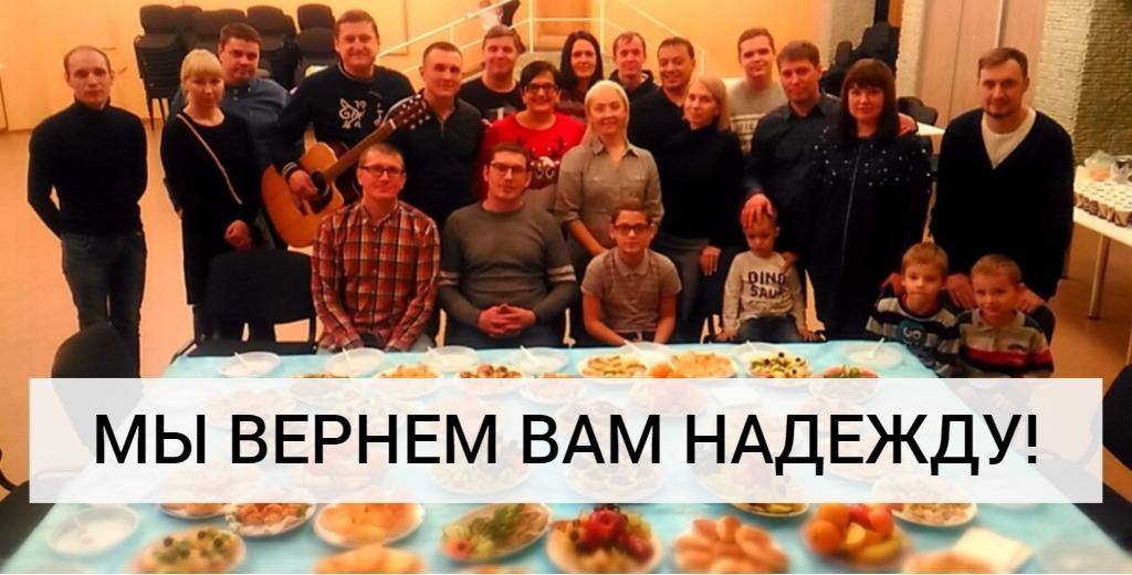 Помощь созависимым женам, мужьям, родственникам в Перми и пермском крае